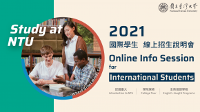 2021 Online Info Session for International Students (Live stream Videos)
