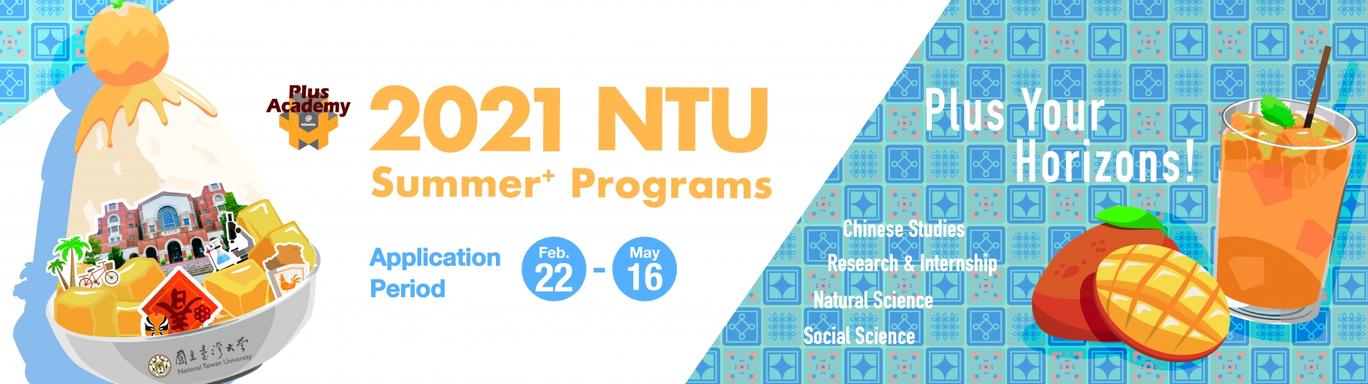 2021 NTU Plus Academy Summer+ Programs