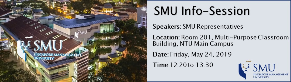 SMU Info Session on May 24
