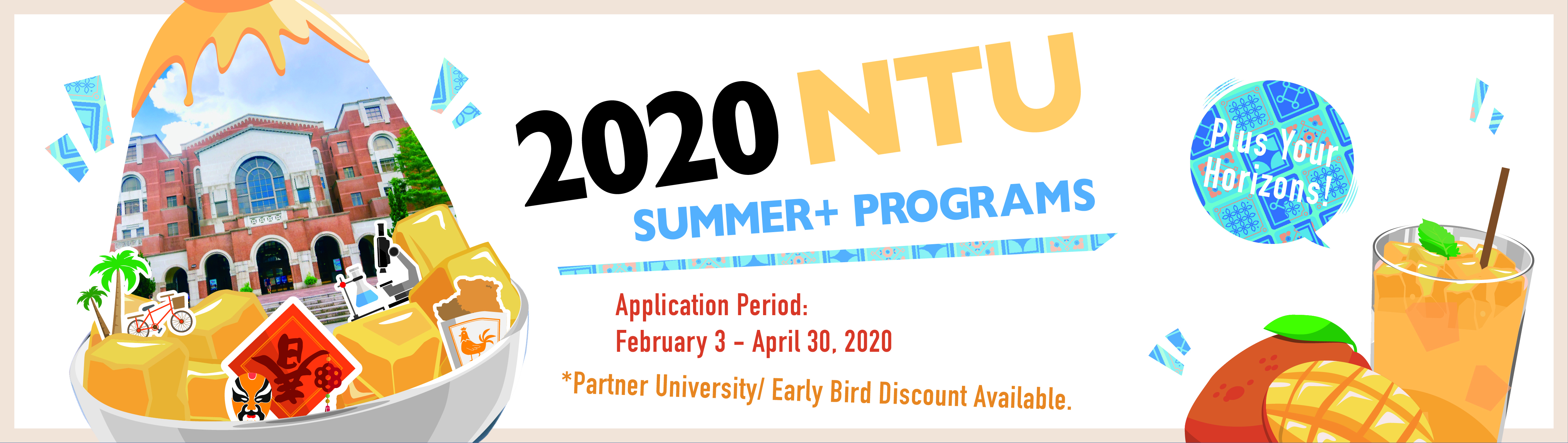 2020 NTU Summer+ Programs