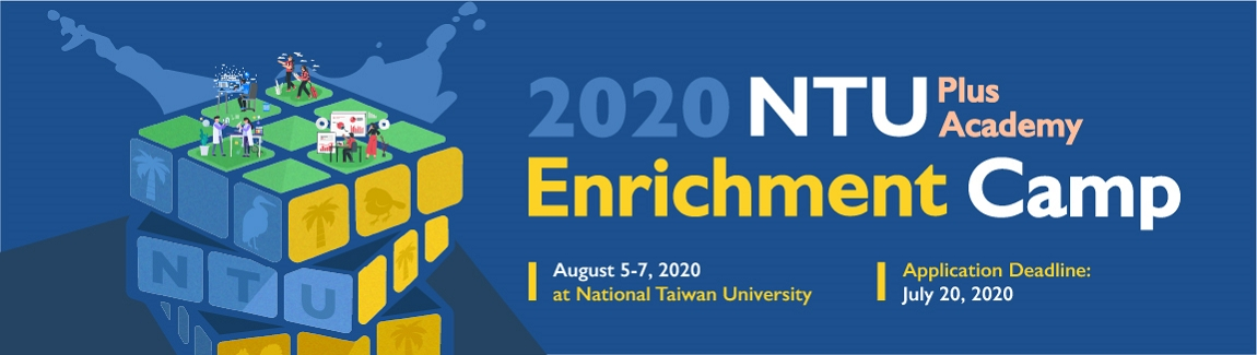2020NTU Enrichment Camp